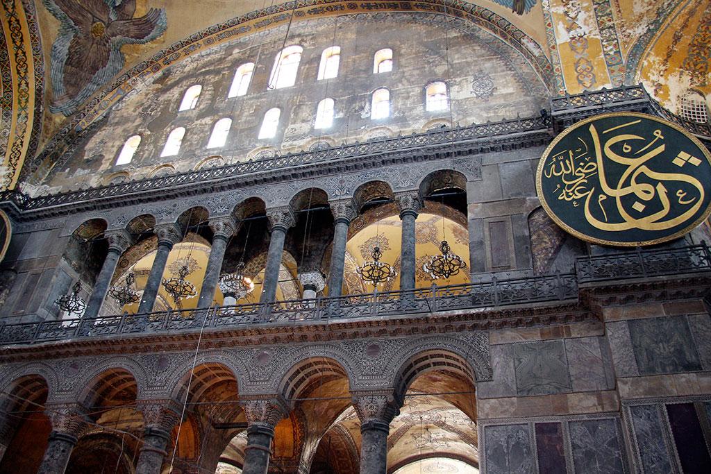 igreja Santa Sofia em Istambul