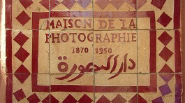 azulejos de entrada na casa da fotografia de Marraquexe