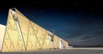 exterior novo museu egipcio