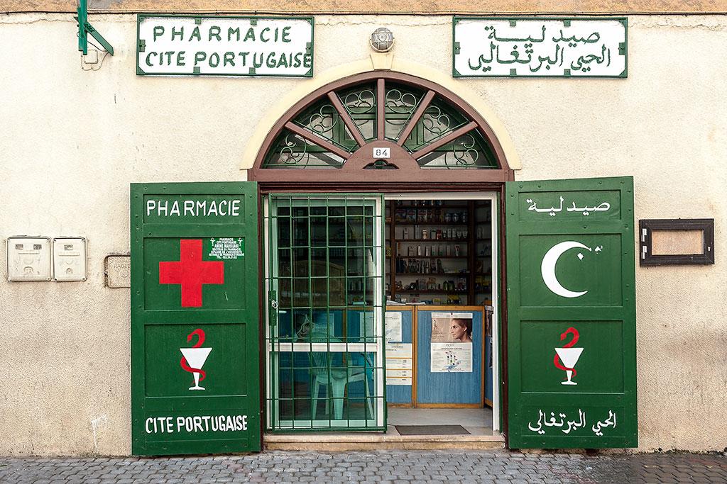 pharmacie cité portugaise