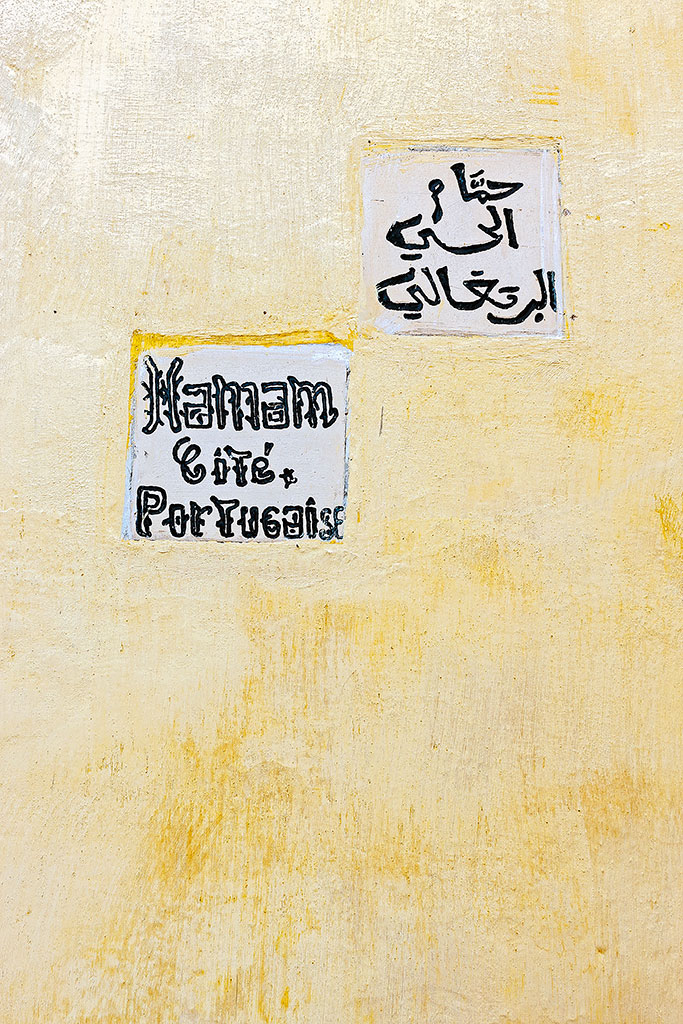 inscrição Cité Portugaise