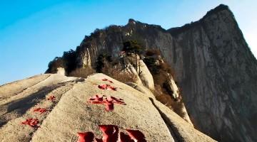 rochas com caracteres chineses no pico norte de Huà Shān