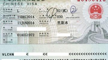 Exemplo de um Visto de Turismo para China